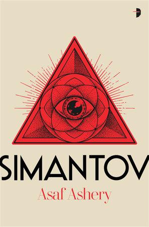 simanatov